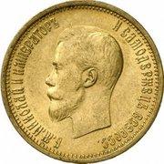 Куплю царские монеты в личную коллекцию дорого. Звоните.
