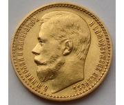 Монеты царской России в коллекцию куплю. Звоните. Спрашивайте.